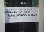 10.2追悼集会.jpg