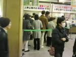 フェルメール上野.jpg