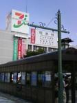 犬山駅.jpg