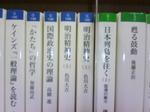 明治精神史本.jpg